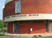 Archaeological Site Museum